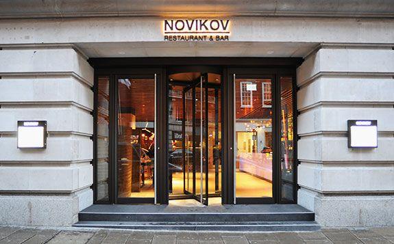 108 best london novikov images on pinterest - Fiu interior design prerequisites ...