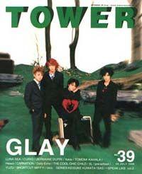 TOWER No.39 - GLAY
