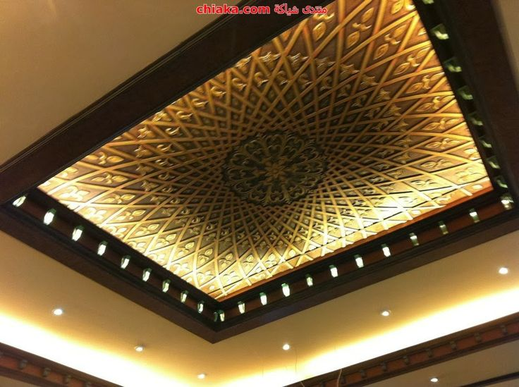 gypsum false ceiling designs for living room fc Pinterest