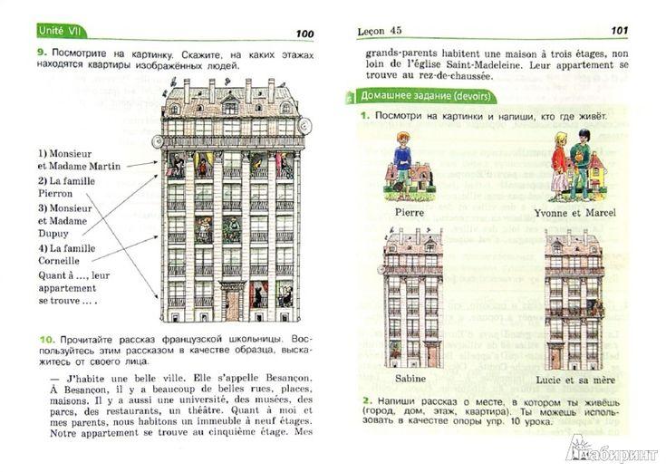 Обществознание учебник для 9 класса кравченко а.и певцова е.а смотреть 9 параграфонлайн