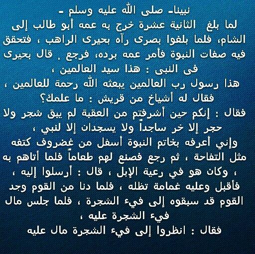 ♥اللهم صل على سيدنا محمد ♥