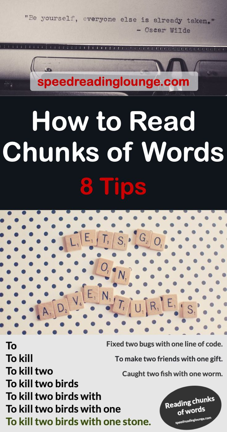 How To Read Groups Of Words Chunking Speed Reading Lounge Speed Reading Improve Reading Skills Learning Techniques