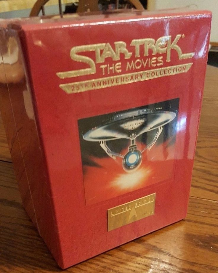 Star Trek The Movies 25th Anniversary Collection VHS Set - EXTREMELY RARE