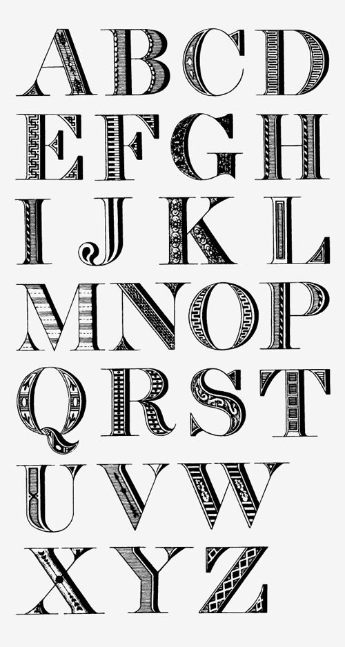I love this font design! The design is intricate, yet not overwhelming and each letter has its own unique pattern. Very creative!
