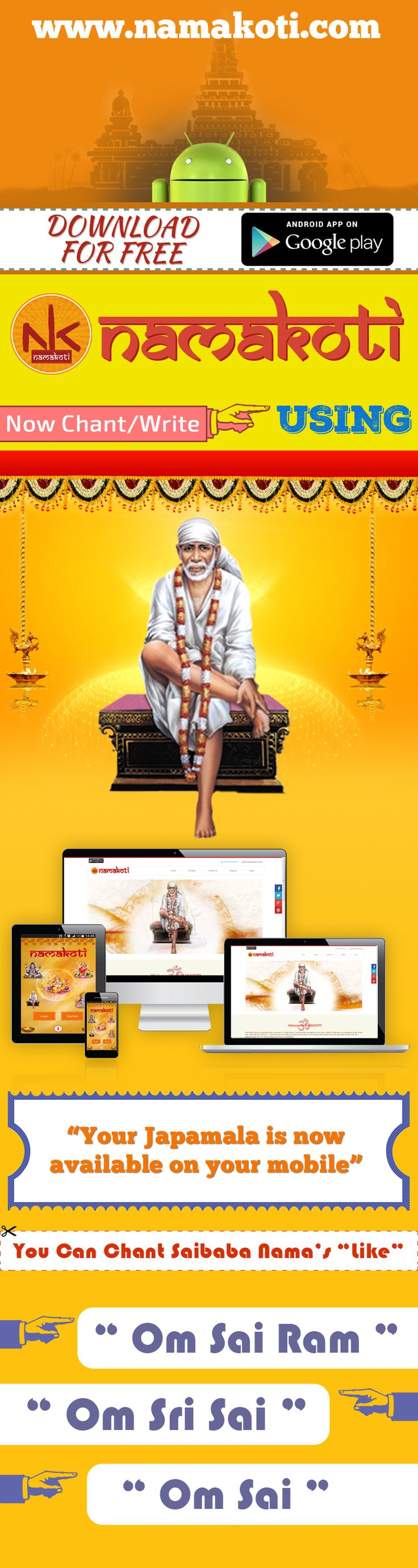 Om Sri Ram To meet this specific requirement of yours, we have provided you with the e-Japamala interface. Download Namakoti App free at  http://www.namakoti.com/