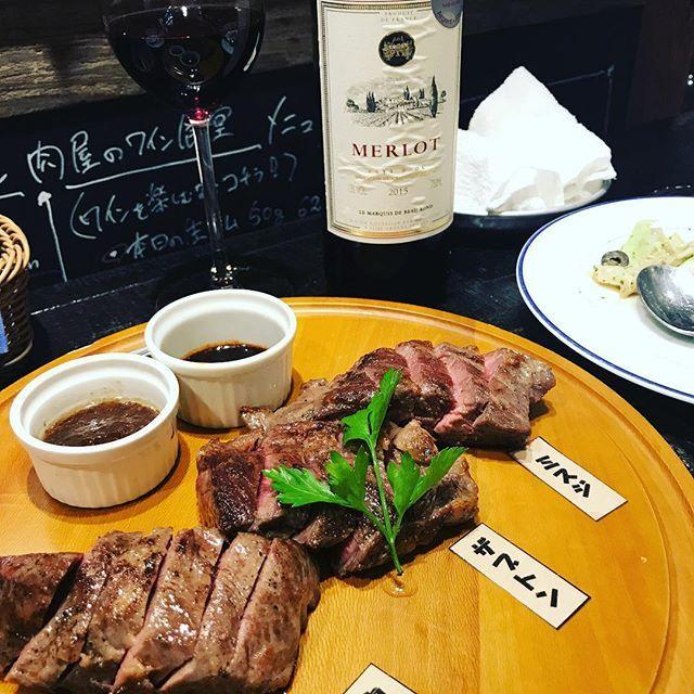 肉屋のワイン食堂でお肉と赤ワイン🍷 #肉屋のワイン食堂 #ラブーシェリーエヴァン #laboucherieetvin #東京駅 #東京グルメ #肉 #希少肉 #ステーキ #赤身肉 #赤身肉ステーキ #ミスジ #ザブトン #カイノミ #赤ワイン #メルロー #アンチョビキャベツ