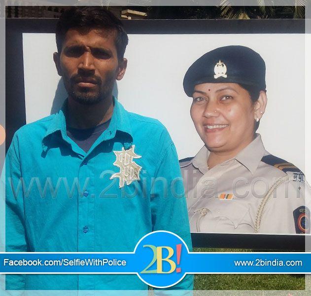2b india ki ye pahal mai hum Sab ko un ka saath dena hoga.. #isupportpolice #careofthecaretaker #SupportPolice #CareForPolice #SelfieWithPolice #CareForTheCaretaker #MumbaiPolice #Police #MaharashtraPolice