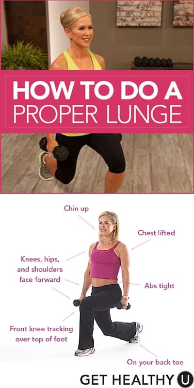Avoid sore knees! Learn the proper form for a lunge to reap all of the benefits! #lunge #exercise #form