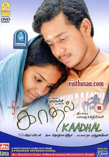 Kadhal Tamil Movie Online - Bharath and Sandhya. Directed by Balaji Sakthivel. Music by Joshua Sridhar. 2004 [U/A] w.eng.subs