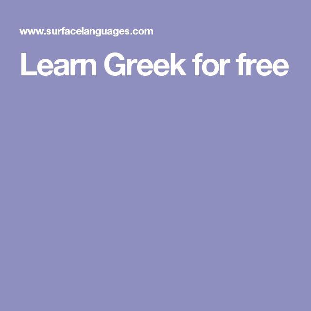 Learn Greek for free