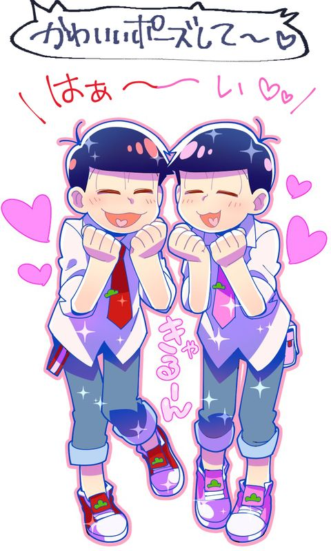 Osomatsu-san- Osomatsu and Todomatsu #Anime「♡」