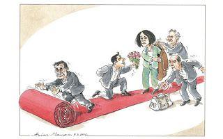 Πολιτική γελoιογραφία: Υποδοχή