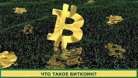 Cryptocurrency pools richmond va