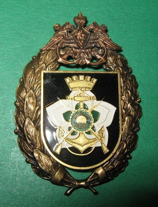 40-я бригада морской пехоты Тихоокеанского флота