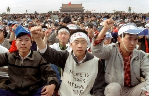 Vietinfo - 4.6.1989 Một giấc mơ dân chủ kết thúc trong máu (hồi ức của những người trong cuộc)