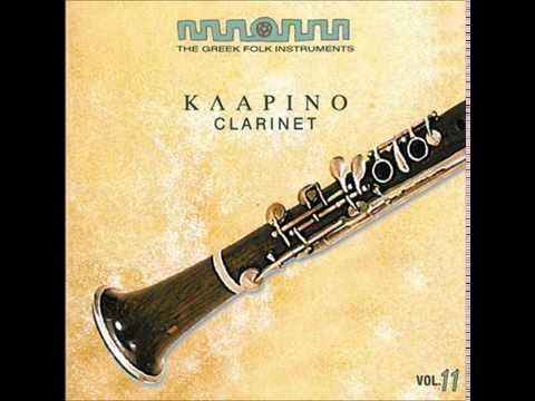 The Greek Folk Instruments: Klarino - Κλαρίνο - Clarinet - YouTube