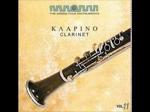 The Greek Folk Instruments: Klarino - Κλαρίνο - Clarinet