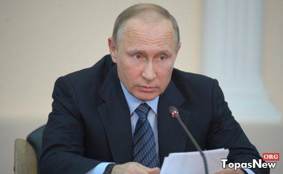 Путин фильм Стоуна 2017 смотреть онлайн все части