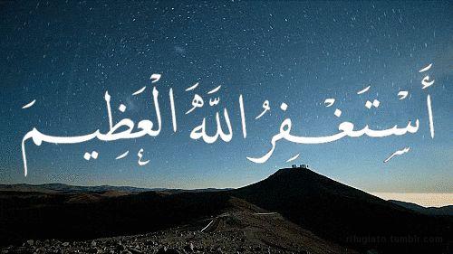 "rifugiato: "" Astaghfirullah al-'Adheem (I seek the forgiveness of Allah the Mighty) """