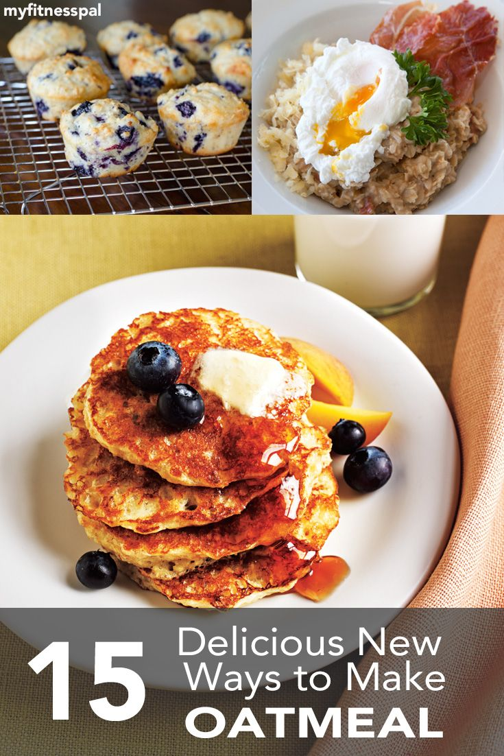 Oatmeal doesn't have to be boring! Here are 15 creative ways to use this budget-friendly staple, including Oatmeal Pancakes, Baked Oatmeal, Cherry Almond Granola, and Breakfast Cookies. #healthyrecipes  http://blog.myfitnesspal.com/15-delicious-new-ways-to-make-oatmeal/?utm_source=mfp&utm_medium=Pinterest
