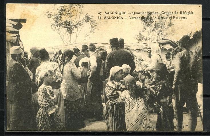 GREECE SALONICA Salonique Vardar district A Group of Refugees | eBay