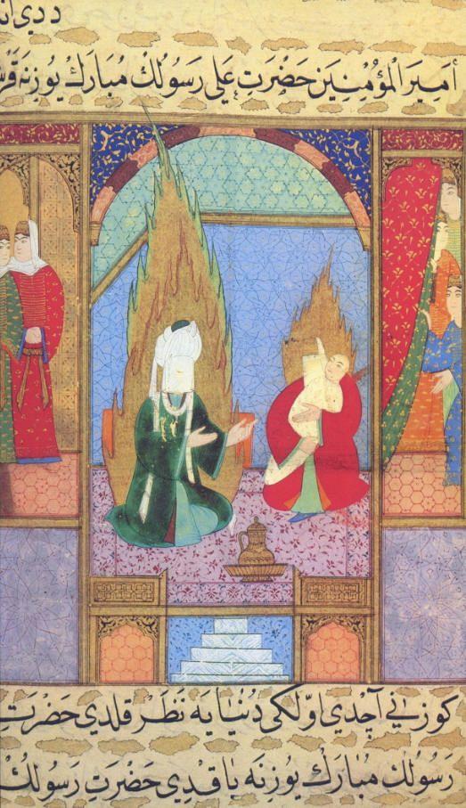 Siyar al-nabi, Muhammad naming the newborn imam Ali