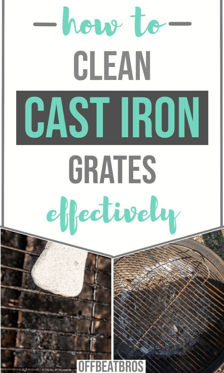 How To Clean Cast Iron Grill Grates Household Cleaning Tips