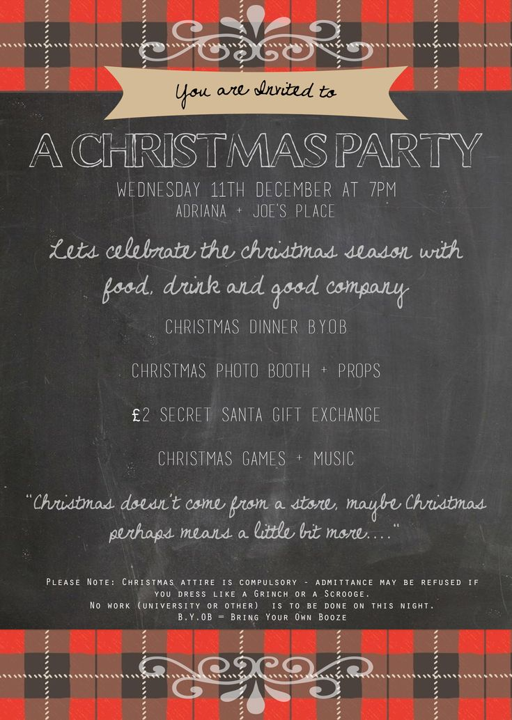 25+ unique Christmas party invitation template ideas on Pinterest - free christmas word templates