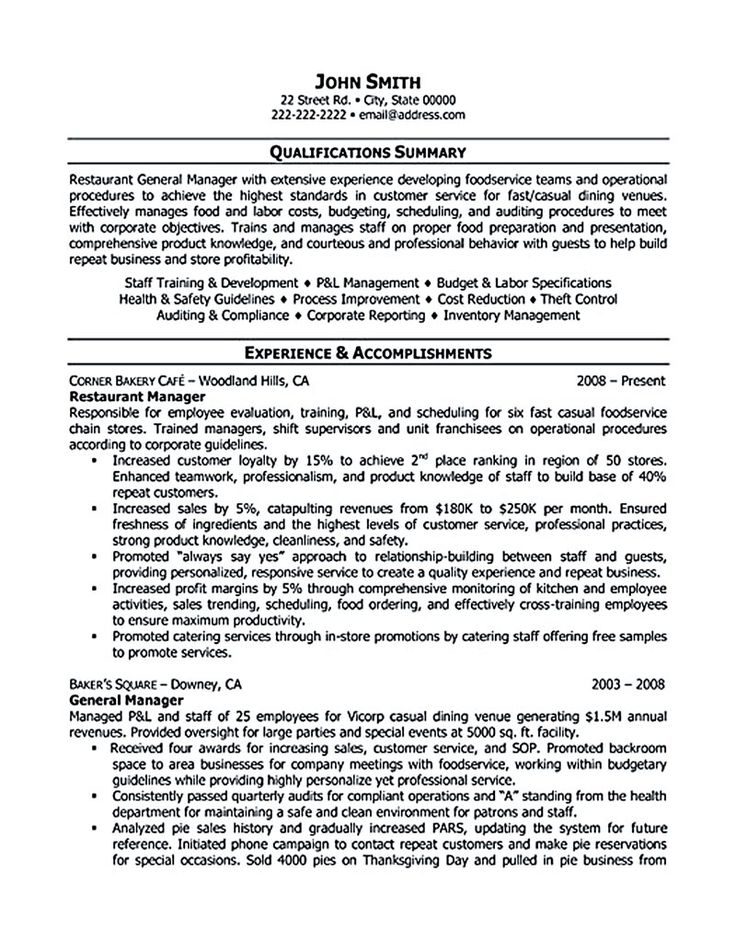 management skills list for resume best resume sample - Restaurant Resume Template