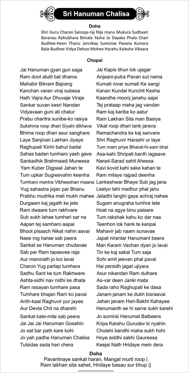Hanuman Chalisa in English                                                                                                                                                                                 More