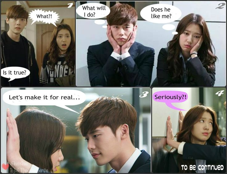 park shin hye and lee jong suk relationship advice