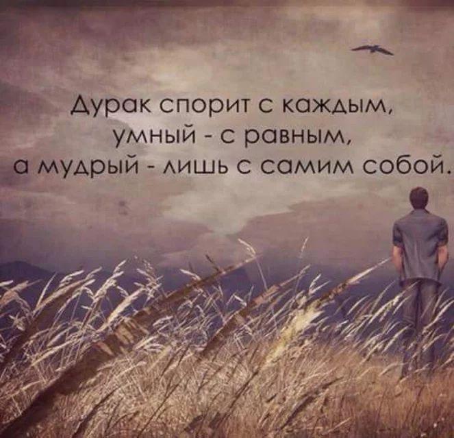 Мудрость чаще всего приходит с годами... К некоторым и с годами не приходит...