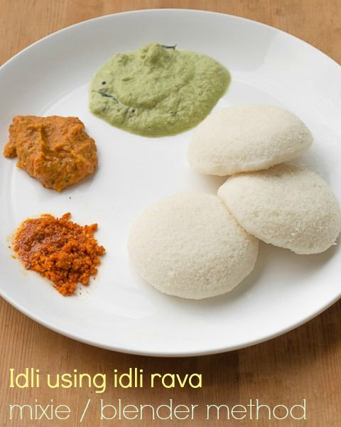 how to make idli recipe in hindi