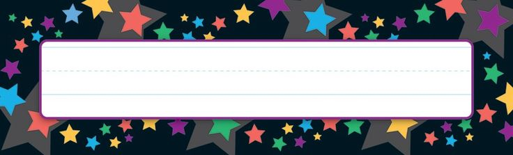 Stargazer | Classroom Labels