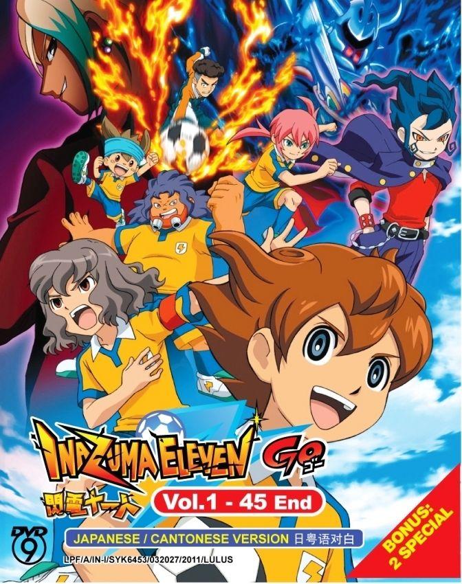 DVD ANIME INAZUMA ELEVEN GO Vol.147End Complete TV Series