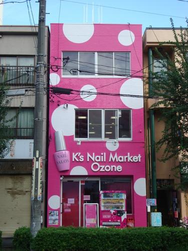 Nail Art Salons In Japan  Japan Visitor Japan Blog -9768