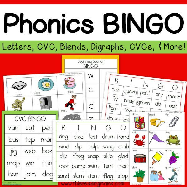 Invaluable image for printable phonics games