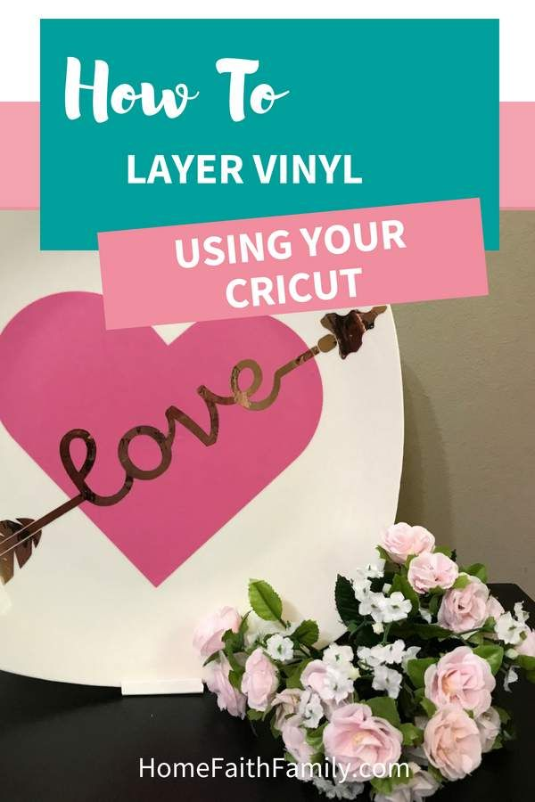 How To Layer Vinyl The Easy Way | DIY/Craft Ideas | Easy