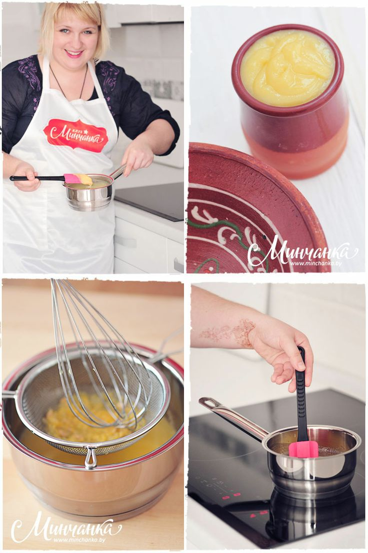 Simple and delicious recipes - a real gem! Today, with Zoya Prishivalko we cook delicious and truly versatile dessert - lemon Kurd! http://www.minchanka.by/main_sections/deserty/1960/  #cook #kurd #dessert #cooking #cream #recipe #masterclass #kitchen #cookery #goodies #minchanka