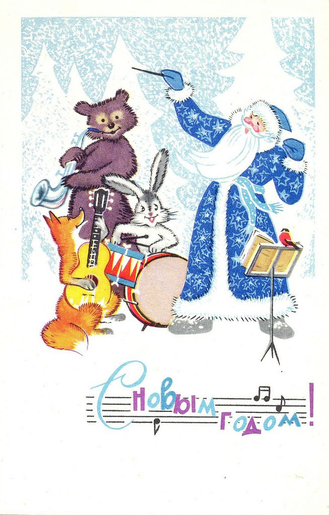 https://flic.kr/p/8P2Q4Q | Soviet New Year postcard (1969) | Подписана, с маркой (но без адреса) Фамилия художника напечатана как «Популин»