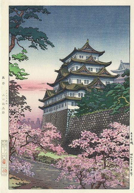 nagoya castle 1937 by tsuchiya koitsu japanese woodblock print