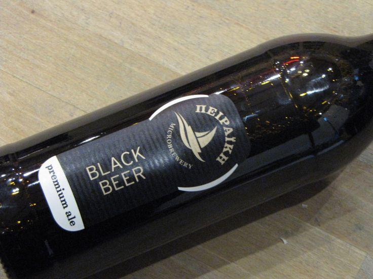 """Η νέα """"μαύρη"""" ale της Πειραικής ζυθοποιίας !"""