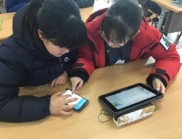 해남 황산초등학교, 전국 클라우드 활용 우수학교 선정