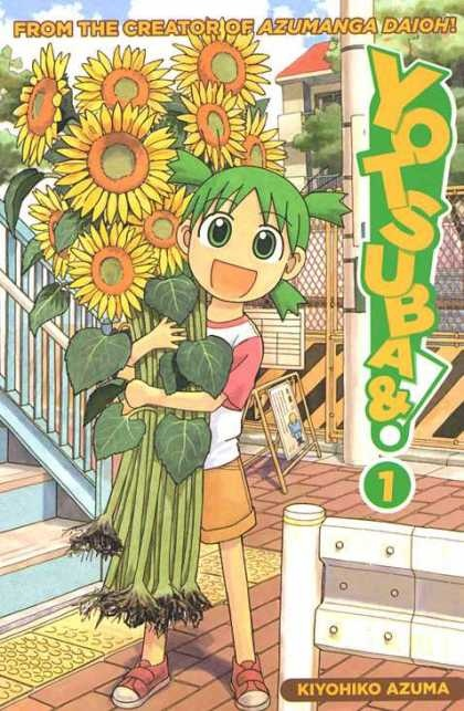 Yotsuba manga  Volume 1 cover, original run  from march 2003.