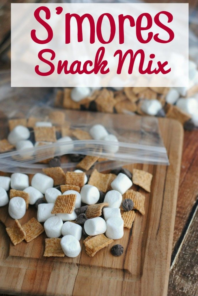S'mores Snack Mix - This Mama Loves.  S'mores Snack Mix is a really easy and fun snack to make for your kids!