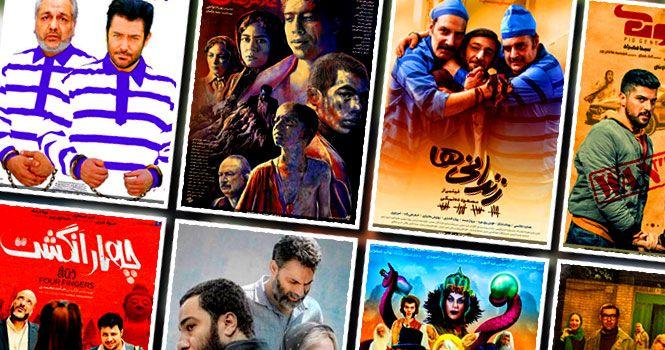 آمار پرفروش ترین فیلم های ایران