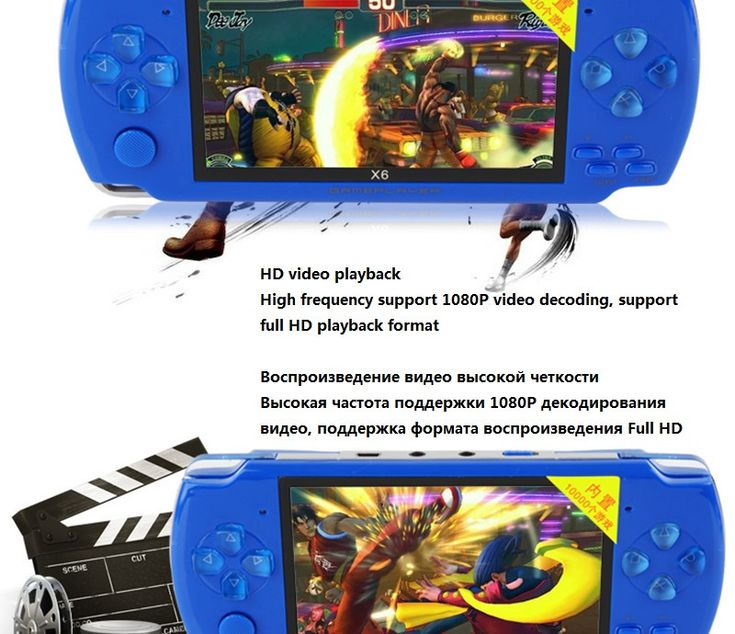 Portable Handheld Game Players 8GB 4.3 inch mp4 player Video Game Console Free 1000 Games Ebook Camera Recording Gaming Consoles  http://playertronics.com/products/portable-handheld-game-players-8gb-4-3-inch-mp4-player-video-game-console-free-1000-games-ebook-camera-recording-gaming-consoles/
