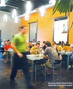 Far East Nashville Vietnamese Cuisine