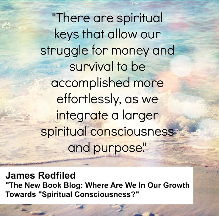our spiritual growth For those who are led by the spirit of god are children of god - rm 8:14 everything we do at the newman center also helps us with our spiritual growth.