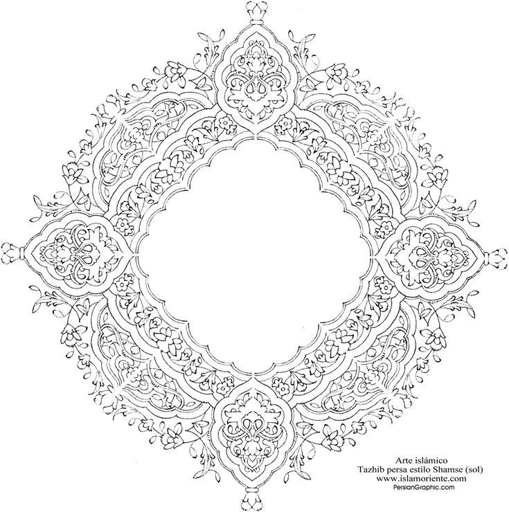 Islamic Art - Persian Tazhib, Toranj and Shamse Styles (Mandala) - 28 | Gallery of Islamic Art and Photography